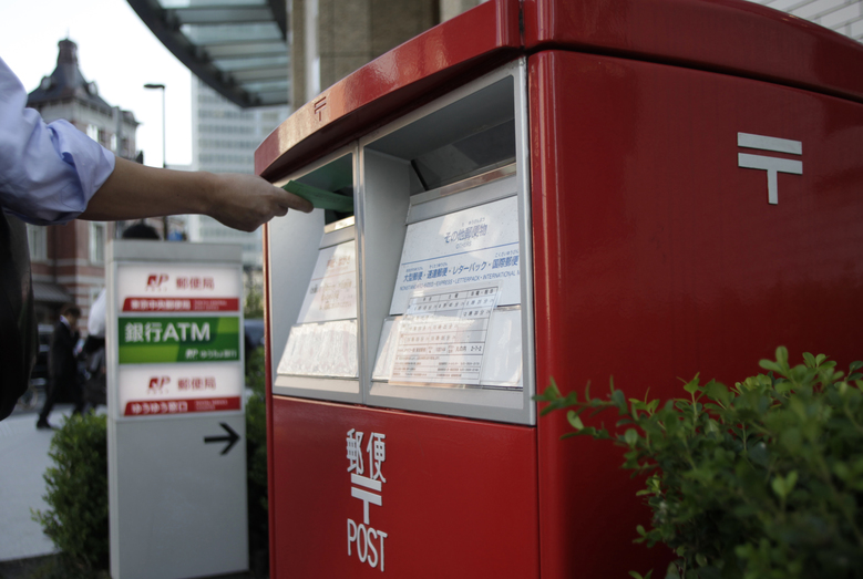 Japan Post companies net $12B in biggest IPO, shares soar ...