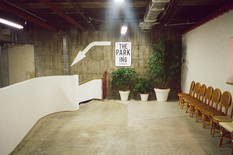 PARK-ing Ginza is located in a parking garage steps from the mobs thronging the Ginza shopping district.