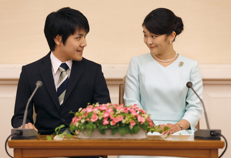 Japan's Princess Mako gives up Royal Status to Wednesday former classmate