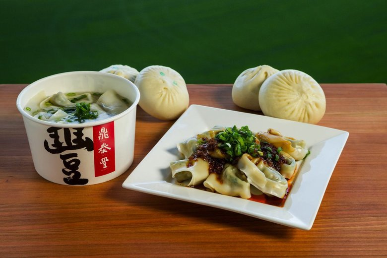 Din Tai Fung comes to Safeco Field. Pictured here, wonton soup, wonton with spicy sauce and steamed bao buns.  (Courtesy of Ben VanHouten)