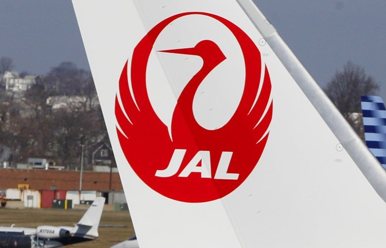 A Japan Airlines Boeing 787 Dreamliner jet in 2013 (AP Photo/Stephan Savoia)