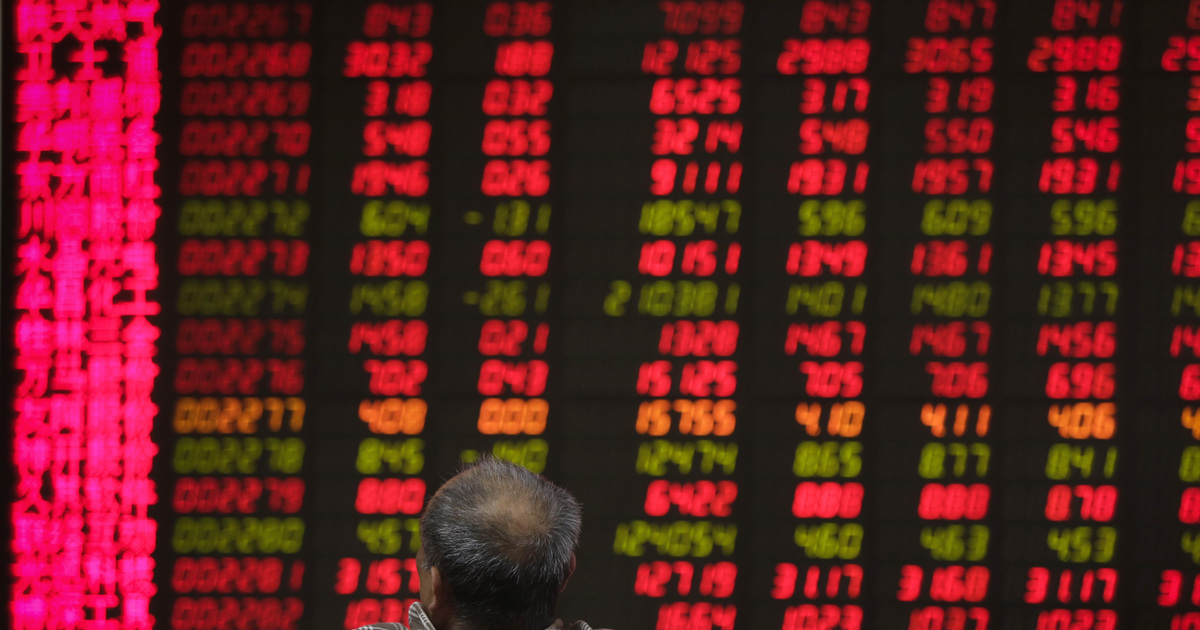 Asian markets lower after S&P 500, Nasdaq hit record highs