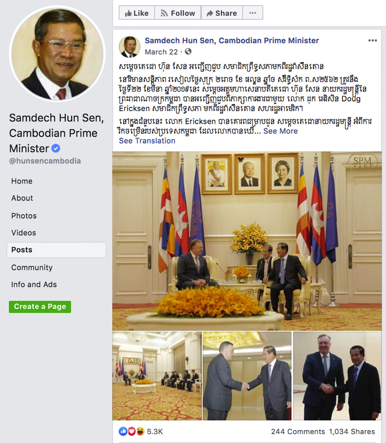 This screenshot shows photos of Sen. Doug Ericksen posing with Cambodian Prime Minister Hun Sen. The photos were posted on Hun Sen's official Facebook page on March 22. (Facebook)